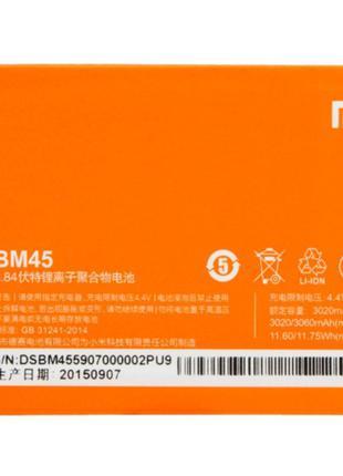 Аккумуляторная батарея (АКБ) для Xiaomi BM45 (Redmi Note 2), 3...