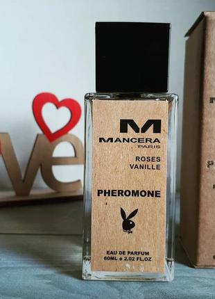 🔴суперстойкие новые ароматы с феромонами