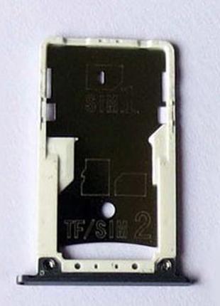 Лоток для Sim-карты для Xiaomi Redmi Note 4X, черный