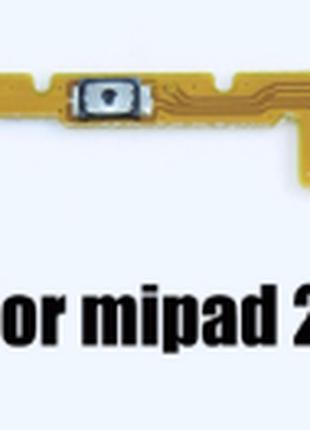 Шлейф для Xiaomi Mi Pad 2, с кнопкой включения, с кнопками рег...