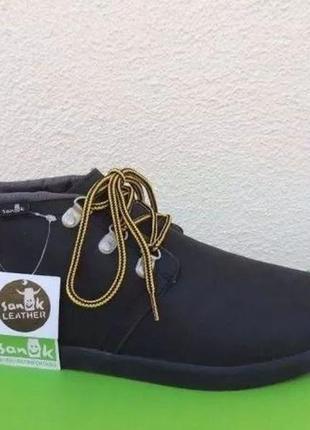 Ботинки мужские  sanuk cargo deluxe chill  оригинал из сша
