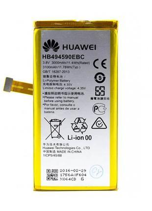 Аккумуляторная батарея (АКБ) для Huawei HB494590EBC (Honor 7),...