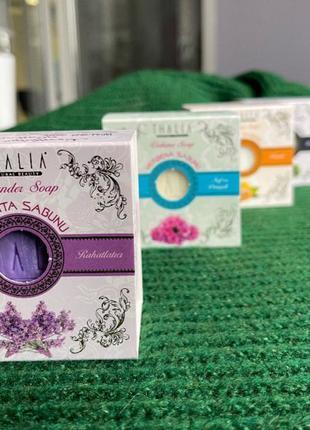 Мыло парфюмированное