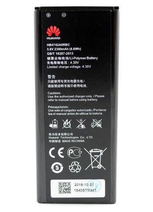 Аккумуляторная батарея (АКБ) для Huawei HB4742A0RBC (Honor 3C/...