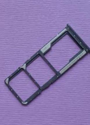 Лоток для сим карты для Xiaomi Redmi 8, черный