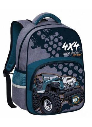 Школьный рюкзак yes s-31 off road 558158