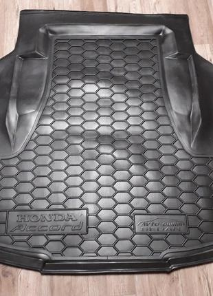 Коврик в багажник Honda Accord 8 (2008-2012)
