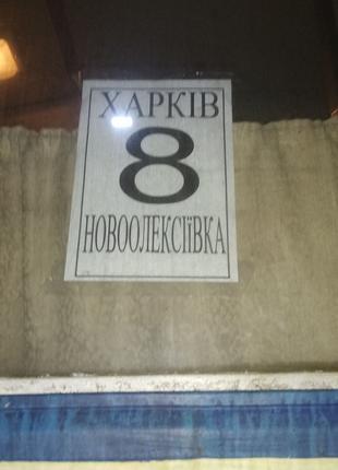 Из Харькова в другие города Украины и России выполню ваше пору...