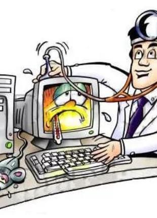 Настройка и обслуживание вашего компьютера!