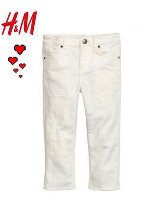 Супер стильные джинсы мом h&m 7-8 лет, высокая посадка, укороч...
