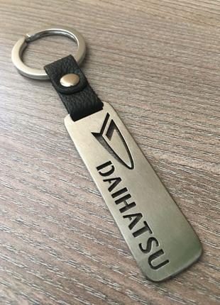 Брелок Daihatsu
