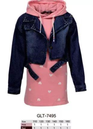 Платье с джинсовой курткой для девочек Венгрия