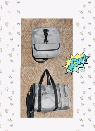 Сумка- рюкзак , трансформер