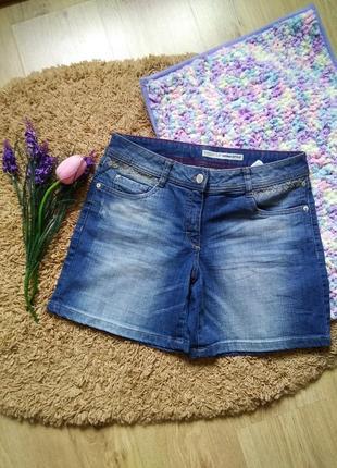 Классные модные шорты c вышивкой