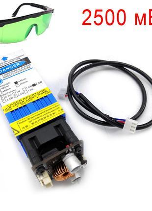 Лазерный модуль 2500 мВт + TTL плата для CNC ЧПУ станков и гра...