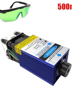 Лазерный модуль 500 мВт + TTL плата для CNC ЧПУ станков и грав...