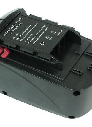 Аккумулятор для шуруповерта Skil 2587-05 2.1Ah 14.4V черный