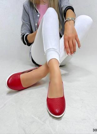 ❤️ стильные кожаные туфли балетки с перфорацией