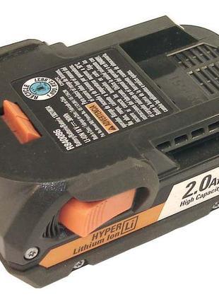 Аккумулятор для шуруповерта AEG 4932352654 2.0Ah 18.0V черный