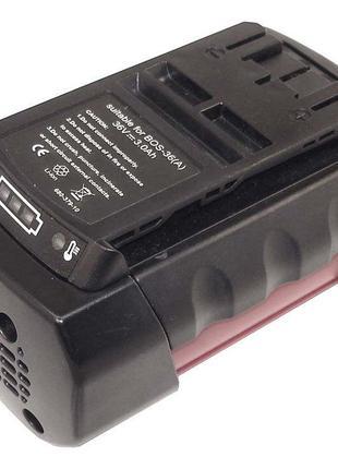 Аккумулятор для шуруповерта Bosch 2607336004 3.0Ah 36V черный