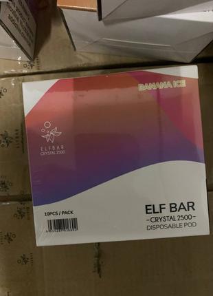 Оптом электронные сигареты elf bar 2500