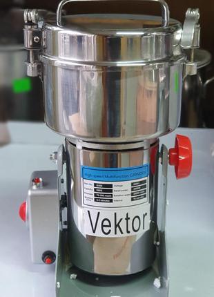Дробилка мельница для специй, сахара и др.Vektor G500