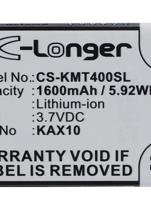 Аккумулятор для KAZAM Trooper X4.0 1600 mAh
