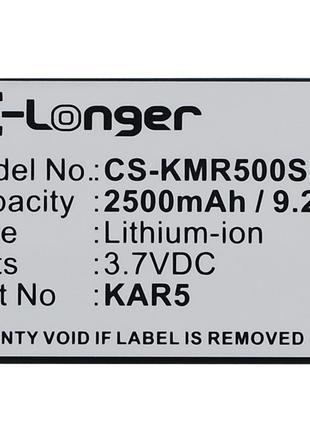 Аккумулятор Cameron Sino Life R5 KAR5, KAR5-TMBBF003039