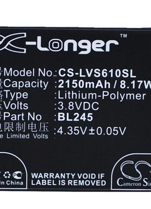 Аккумулятор для Lenovo S60-w 2150 mAh