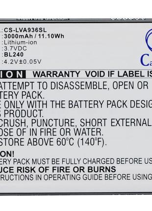 Аккумулятор для Lenovo A936 3000 mAh