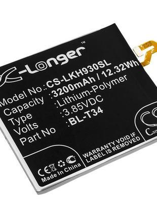 Аккумулятор Cameron Sino AS998, H930, H930DS, H930G, H930K, H9...