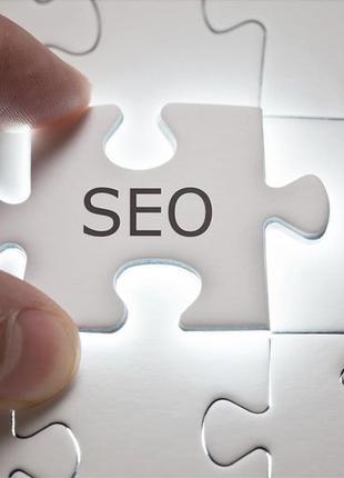 Оптимизация Вашего сайта под Google. Продвижение сайта в топ