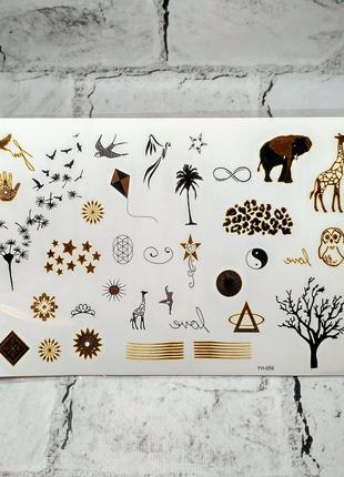 Флеш тату золотые временные татуировки на тело