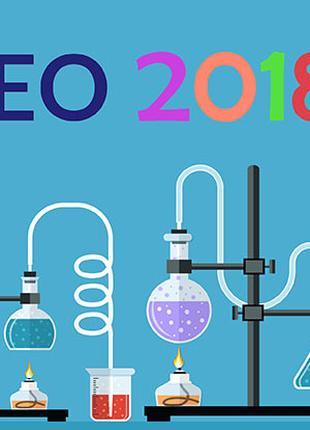 SEO оптимизация сайта. Продвижение сайта