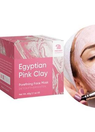 Египетская розовая маска для лица от морщин. патчи в подарок !!!