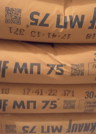 Knauf МП-75