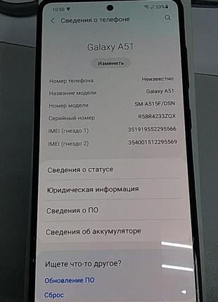 Мобильные телефоны Б/У Samsung Galaxy A51 SM-A515 6/128GB