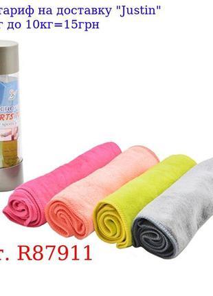 Полотенце для спорта микрофибра в тубе 25 * 100см R87911