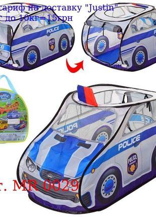 Палатка MR 0029 полиция, 99-55-55см, окна-сетки, 1вход на завя...