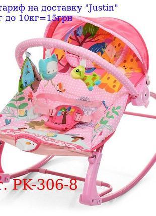 Шезлонг-качалка детский PK-306-8 муз, вибро, 2пол, спин, дуга ...