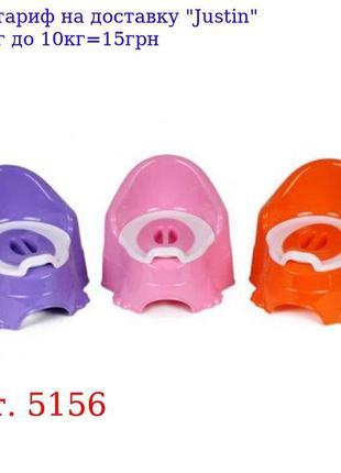 Горшок детский арт, 5156
