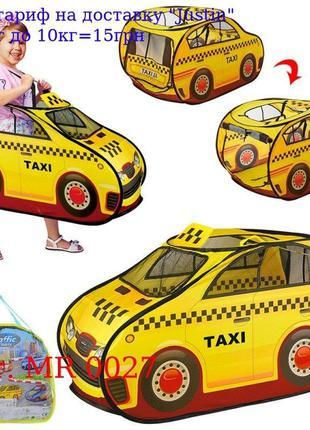 Палатка MR 0027 такси, 99-55-55см, окна-сетки, 1вход на завязк...