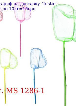 Сачок для бабочек MS 1286-1 длина 80см, длина ручки 60 см, диа...