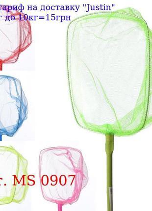 Сачок для бабочек MS 0907 длина91см, длина ручки70см, прямоуго...