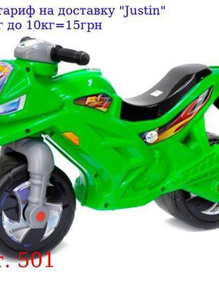 МОТОЦИКЛ 2-х колесный зеленый ОРИОН 501 (680x285x470 мм)
