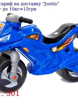 МОТОЦИКЛ 2-х колесный синий ОРИОН 501 (680x285x470 мм)