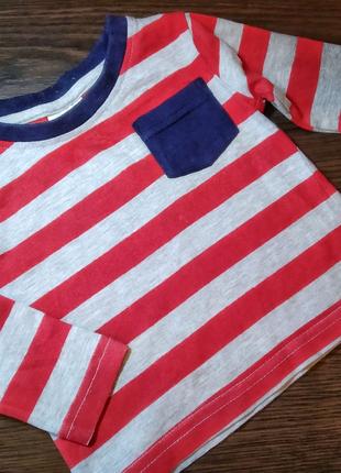 Реглан кофта для малыша
