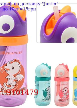 Бутылка-поилка детская 500мл ST01479