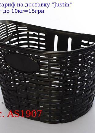 Корзина AS1907 для 12-16д, пластик, размер 26-17-20см, черный
