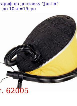 BW Насос 62005 ножной, 29-22см